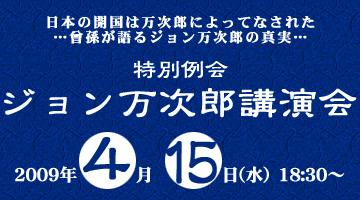 banner_09041503.JPG