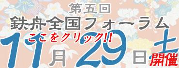 forum08_banner_big.JPG