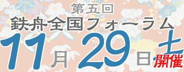 forum08_banner_big02.JPG