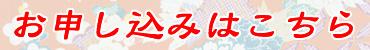 forum08_join.JPG