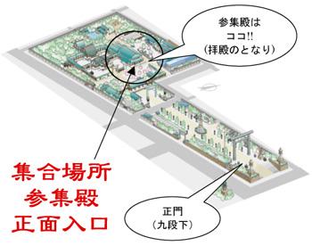 map_yasukuni0806.JPG