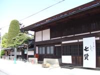 nagasaka090419_02.JPG