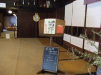 nagasaka090419_05.JPG