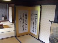 nagasaka090419_06.JPG