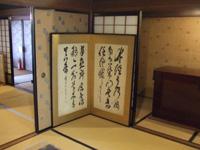 nagasaka090419_07.JPG