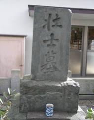 shizuoka100320_02.PNG