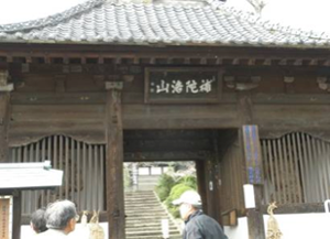 shizuoka100320_07.PNG