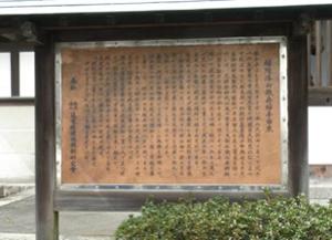 shizuoka100320_08.PNG
