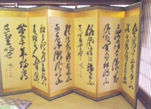 shizuoka100320_10.PNG
