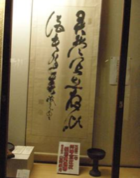 shizuoka100320_11.PNG
