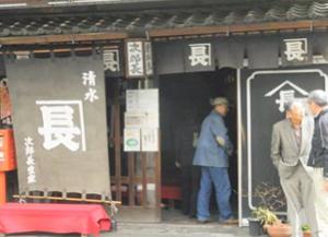 shizuoka100320_13.PNG