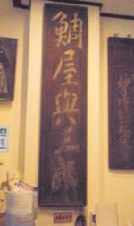 shizuoka100320_22.PNG