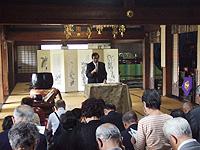 takayama090719_09.JPG