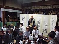 takayama090719_16.JPG