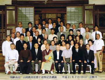 tessyuu_09takayama.JPG