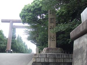 yasukuni080828_01.JPG
